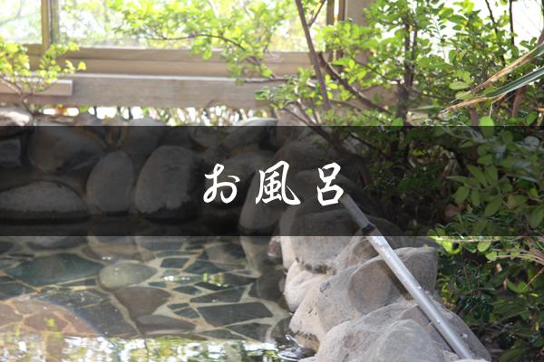 banner_bath